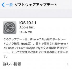 iOS10.11
