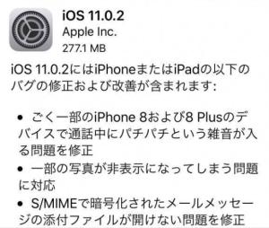 iOS11.02