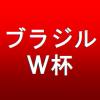椎名林檎『nippon』の歌詞 にあるハレとケとふりがなの本当の意味とは?